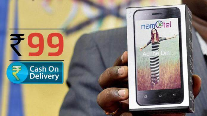 Namotel Acche Din features, price and specifications