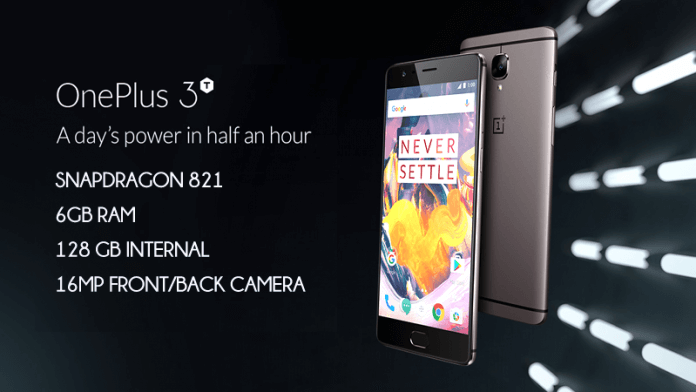 OnePlus 3T Launched: 6GB RAM, 128GB Internal, Snapdragon 821